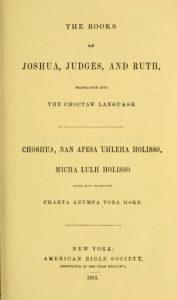 Title Page, Choctaw Joshua-Ruth, 1913, 5-18-2016